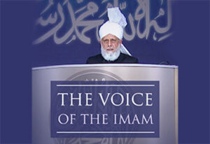 His Holiness, Hazrat Mirza Masroor Ahmad.