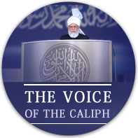 The Voice Of The Caliph