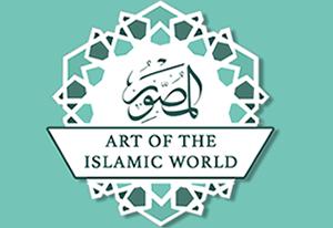 Art Of The Islamic World