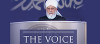 Voice Of Caliph