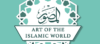 Art Of The Islamic World